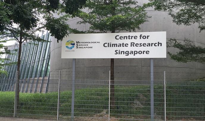 CCRS signage (side)